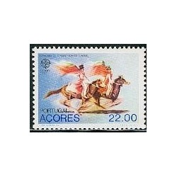 1 عدد تمبر مشترک اروپا - Europa Cept - فورکلور - آزورس پرتغال 1981