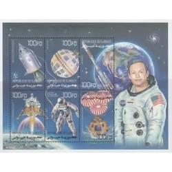 سونیرشیت اکنشافات فضائی - 1 - جیبوتی 2000