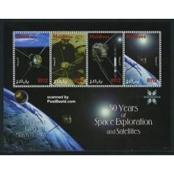 مینی شیت پنجاهمین سالگرد اکنشافات فضائی و ماهواره - ماهواره ونگارد - مالدیو 2008