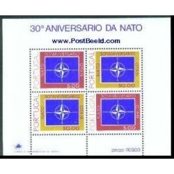 سونیرشیت سی امین سالگرد ناتو - پرتغال 1979