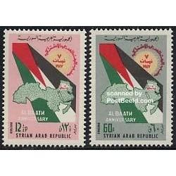 2 عدد تمبر 21مین سالگرد حزب سوسیال عربی بعث - سوریه 1968