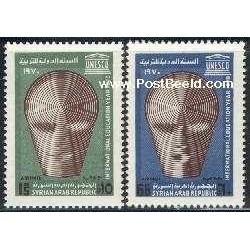 2 عدد تمبر سال بین المللی تحصیل و یونسکو - پست هوائی - سوریه 1970