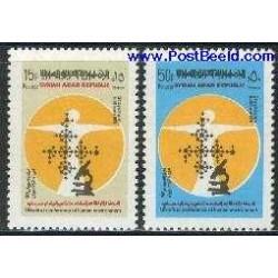 2 عدد تمبر کنفرانس حفاظت از محیط زیست سازمان ملل - استکهلم - سوریه 1972