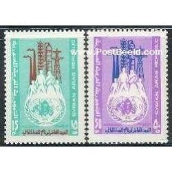 2 عدد تمبر نامه جهانی غذا - سوریه 1973