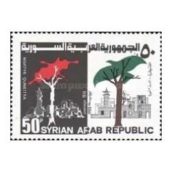1 عدد تمبر سالگرد اشغال مجدد Qneitra - سوریه 1975