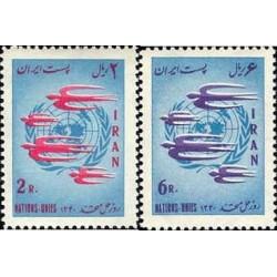 1133 - تمبر روز ملل متحد (9) 1340 تک