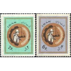 1137 - تمبر روز کارگر 1340 تک