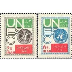 1153 - تمبر پانزدهمین سال یونسکو 1341 تک