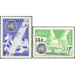1162 - تمبر روز ملل متحد (10) 1341 تک