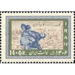1184 - تمبر کمک به زلزله زدگان قزوین 1341 تک