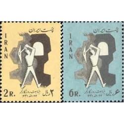 1187 - تمبر روز کارگر 1341 تک