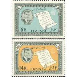 1189 - تمبر لوایح ششگانه 1342