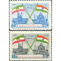 1196 - تمبر دیدار رادها کریشنان رئیس جمهور هند از ایران 1342 تک