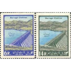 1198 - تمبر افتتاح سد همدان 1342 تک