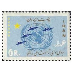 1213 - تمبر نیروی هوائی ایران در کنگو 1342 تک