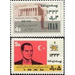 1218 - تمبر بیست وپنجمین سال در گذشت آتاتورک 1342 تک