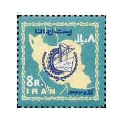 1224 - تمبر اطاق صنایع و معادن ایران 1342 تک