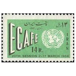 1231 - تمبر بیستمین اجلاسیه اکافه 1342 تک