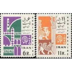 1235 - تمبر سازمان جلب سیاحان 1343 تک