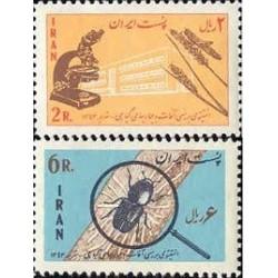 1246 - تمبر افتتاح انستیتوی بررسی آفات و بیماریهای گیاهی  1343 تک