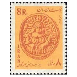 1248 - تمبر جشن مهرگان 1343 تک