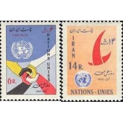 1250 - تمبر روز ملل متحد (13) 1343 تک
