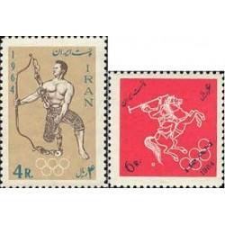1252 - تمبر هجدهمین دوره بازیهای المپیک در توکیو  1343 تک