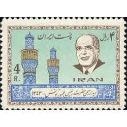 1270 - تمبر دیدار حبیب بورقیه از ایران 1343 تک