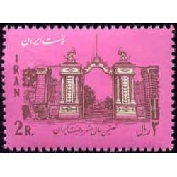 1279 - تمبر شصتمین سال مشروطیت ایران 1344