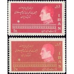 1287 - تمبر بیست و پنجمین سال سلطنت محمد رضا پهلوی 1344