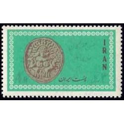 1290 - تمبر جشن مهرگان 1344