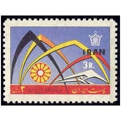 1292 - تمبر افتتاح نمایشگاه ایران 1344