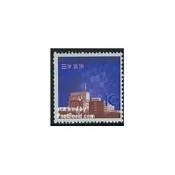 1 عدد تمبر کمیسیون انرژی اتمی - ژاپن 1965