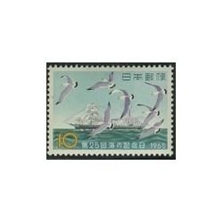 1 عدد تمبر روز نیروی دریائی - ژاپن 1965