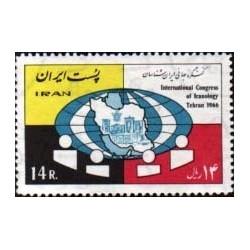 1337 - تمبر کنگره جهانی ایران شناسی 1345