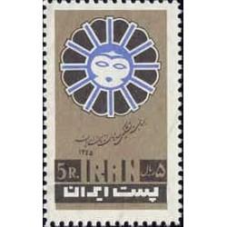 1347 - تمبر سازمان زنان ایران 1345