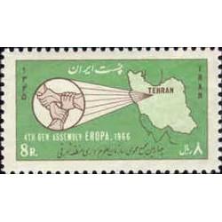 1355 - تمبر چهارمین مجمع عمومی سازمان علوم اداری 1345