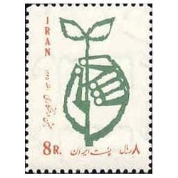 1362 - تمبر جشن درختکاری 1345