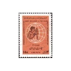 1385 - تمبر کنفرانس آموزش موسیقی در کشورهای شرقی 1346