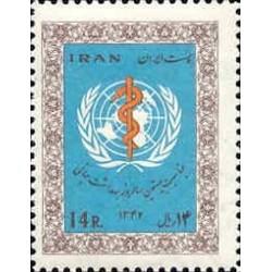 1406 - تمبر بیستمین سالروز بهداشت جهانی 1347
