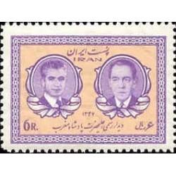 1408 - تمبر دیدار پادشاه مراکش سلطان حسن دوم 1347