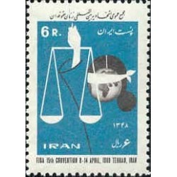 1445 - تمبر مجمع عمومی زنان حقوقدان 1348