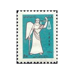 1464 - تمبر خانه اصناف 1348