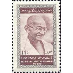 1475 - تمبر یکصدمین سال تولد مهاتما گاندی 1348