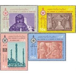 1494 - تمبر بیست و پنجمین سده شاهنشاهی(سری اول) 1349