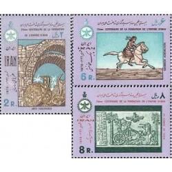 1512 - تمبر بیست و پنجمین سده شاهنشاهی ( سری چهارم) 1349