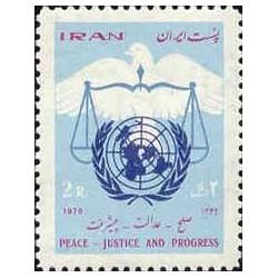1516 - تمبر روز ملل متحد (19) 1349