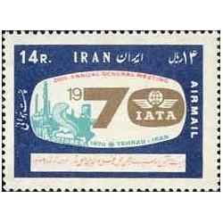 1517 - تمبر بیست و ششمین اجلاسیه انجمن حمل و نقل هوائی یاتا 1349