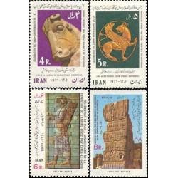 1530 - تمبر بیست و پنجمین سده شاهنشاهی ( سری پنجم) 1350