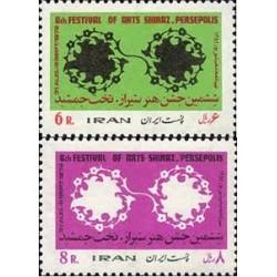 1602 - تمبر جشن هنر شیراز (5) 1351